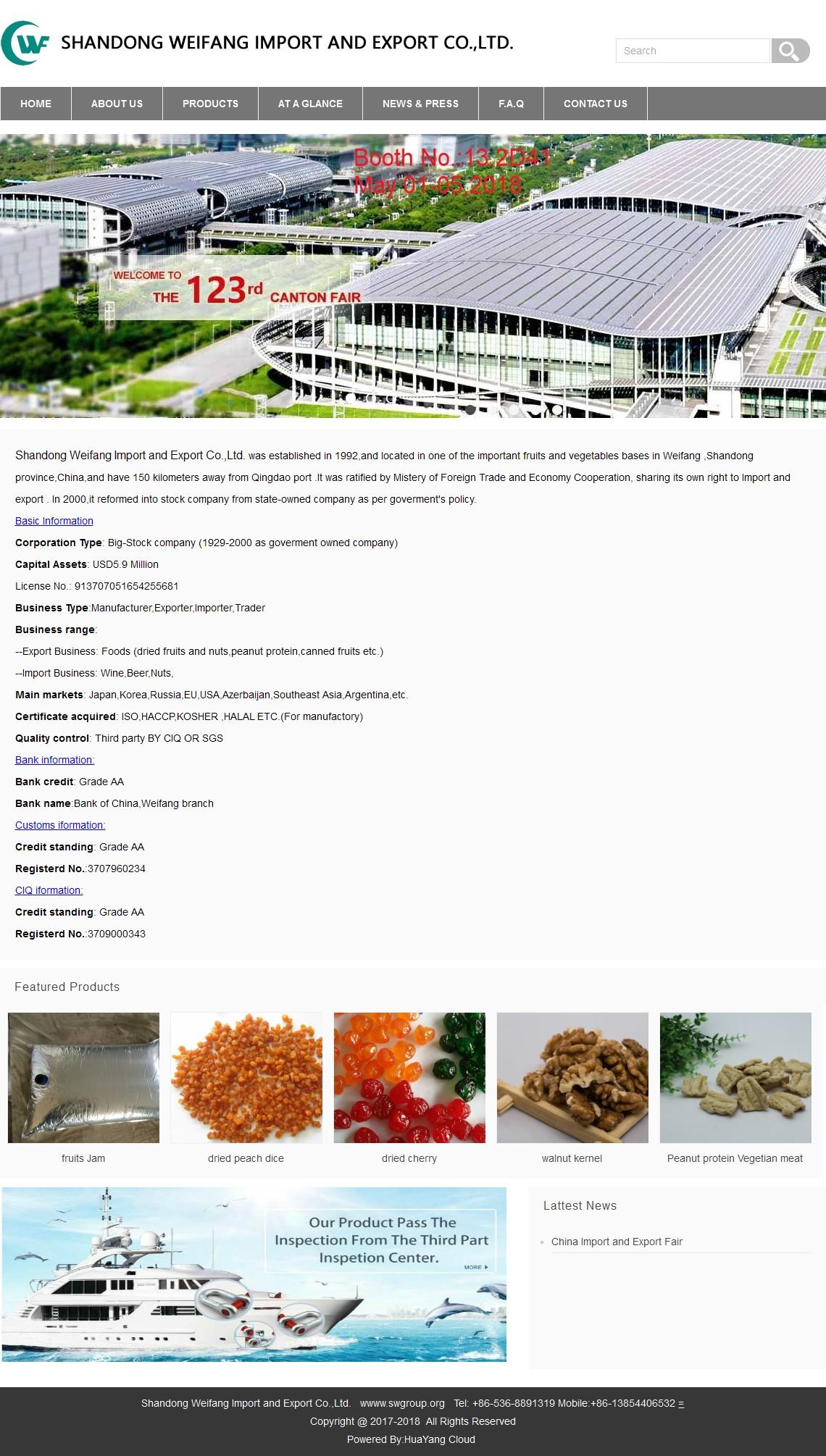 网站制作案例:Shandong Weifang Import and Export Co.,Ltd.
