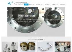 Jiangsu Wang Xuan metal products Co.,Ltd网站设计案例图片
