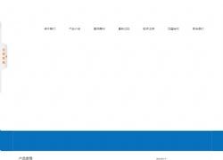 四川省优家优能环保科技有限公司网站设计案例图片