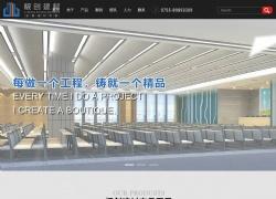 深圳市极创建材有限公司—新网站设计案例图片